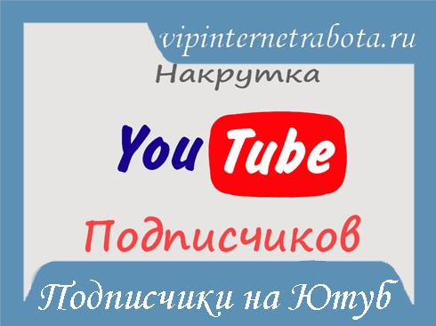 Увеличить просмотры видео в инстаграмм