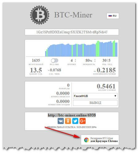 btc miner