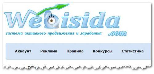 webisida